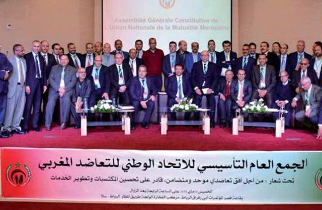 L'Union Nationale de la Mutualité Marocaine est née - 10 Mai 2018 à Rabat (Maroc)