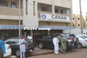 De l'AMO au RAMU, la couverture sanitaire des Maliens prend un nouvel envol - 17 Août 2018 à Bamako (Mali)
