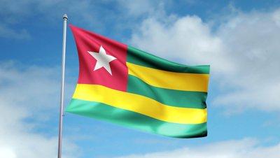 La journée de la mutualité au Togo - 28 au 30 Novembre 2018 à Lomé